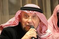 د.عبد الباسط بدر